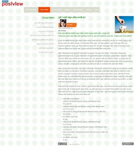Break old FD or not - Web version